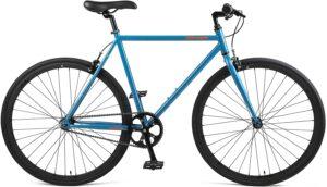 Retrospec Harper Urban Commuter Bike
